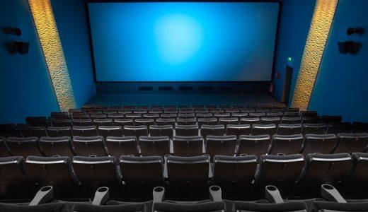映画は好きだけど映画館が苦手なのでプレミアシートで観たい