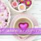 【バチェラー・ジャパン】森田紗英のインスタライブに久保さんが出てたよ!一部書き起こししてみた